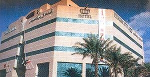 Princess Flamingo Hotel